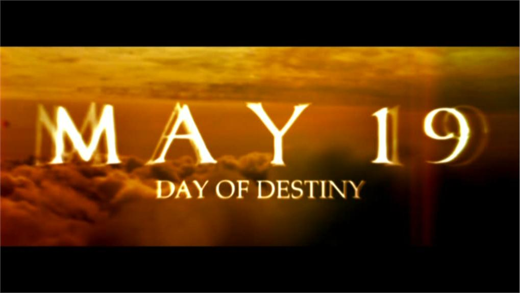 Sky Sports Promo 2012 - May 19 Day of Destiny 05-15 10-05-26