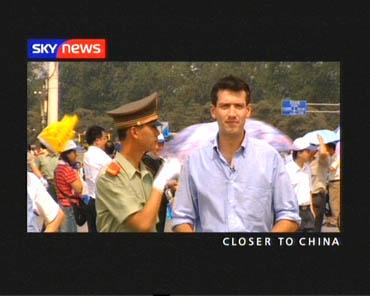 China! Closer to the News – Sky News Promo 2004