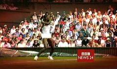 Sportsday – BBC News Promo